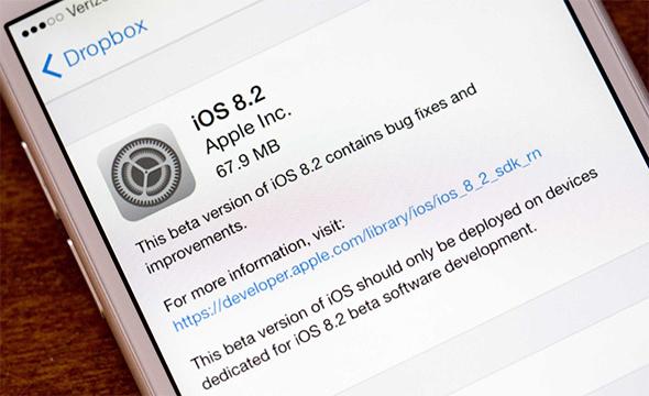 iOS 9: utgivelsesdato og kompatible enheter.