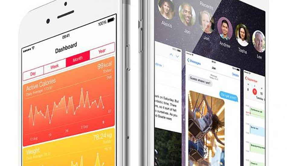 iOS 9 kunne utgis 18. september.