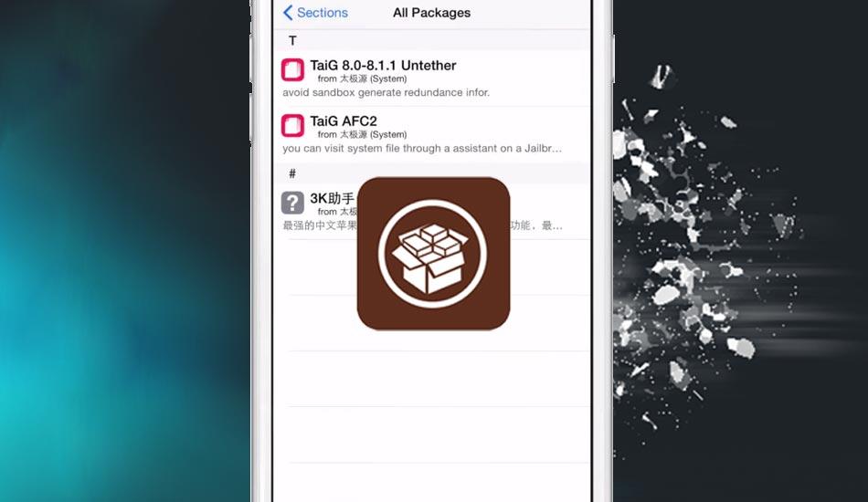 Forbered din iPhone eller iPad for ankomsten av iOS 8.4.1.