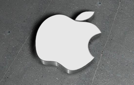 eple krevde-minne-iOS-8-iphone-ipad-4