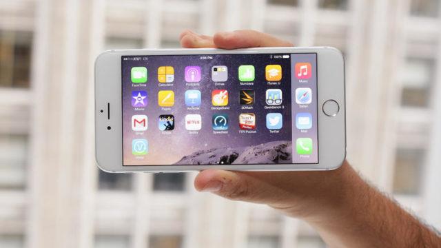 iOS 11-applikasjoner