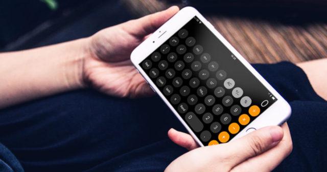 IOS 11-kalkulator