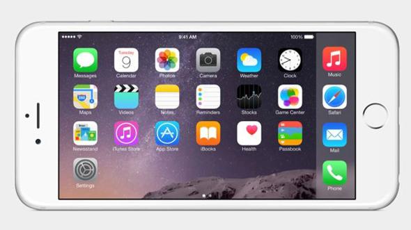 Interessant konsept med Safari Mobile for iOS 7