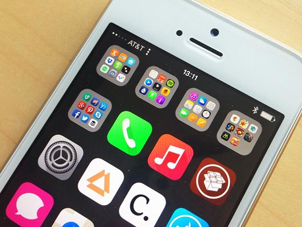 iOS 7 vil komme i tide til WWDC 2013